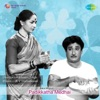Padikkatha Medhai Original Motion Picture Soundtrack