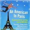 An American In Paris (Original Soundtrack Recording from the MGM Movie) - EP ジャケット写真