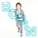 Robin Frontside Ollie - Robin