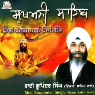 Sukhmani Sahib – Bhai Bhupinder Singh Ji Tikana Sahib Wale