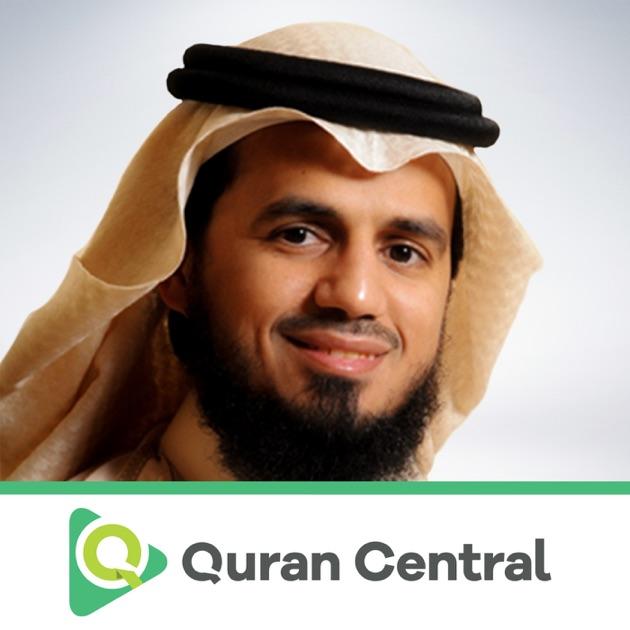 Abu Bakr Al-Shatri By Muslim Central On Apple Podcasts
