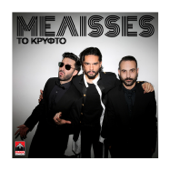 To Kryfto - Melisses