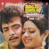 Aag Aur Shola Dialogues Songs Vol 1 Original Motion Picture Soundtrack