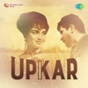 Upkar (Original Motion Picture Soundtrack)