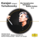 Herbert von Karajan - Karajan dirigiert Tschaikowsky
