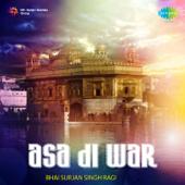 Asa Di War