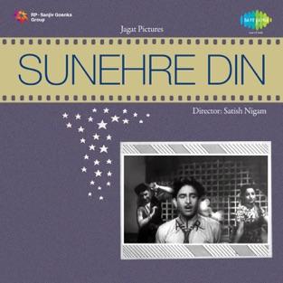 Sunehre Din (Original Motion Picture Soundtrack) – EP – Jnan Dutt
