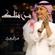 Mn Mithlek - Abdul Majeed Abdullah