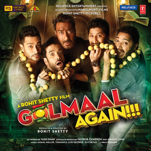 Download Song Pehli Mulakat Hai By Rohanpreet Singh: Golmaal Again!!! (Original Motion Picture Soundtrack)