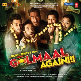 Golmaal Again!!! (Original Motion Picture Soundtrack) – EP – Thaman S., Amaal Mallik & Lijo George-Dj Chetas