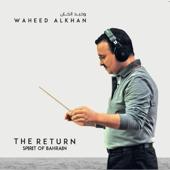 My Muharraq  Waheed Alkhan - Waheed Alkhan