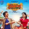 D. Imman - Seemaraja (Original Motion Picture Soundtrack) artwork