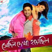 [Download] Sedin Dekha Hoyechilo MP3