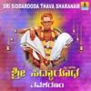Sri Siddarooda Thava Sharanam EP