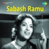 Sabash Ramu Original Motion Picture Soundtrack Single