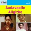 Aadavaalle Aligithe Original Motion Picture Soundtrack EP