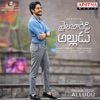 Shailaja Reddy Alludu (Original Motion Picture Soundtrack) - EP