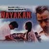 Velu Nayakan (Soundtrack from the Motion Picture)