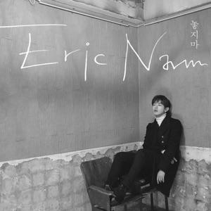 Eric Nam - Hold Me