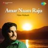 Amar Naam Raju