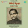 Sohag Chand Badani Dhani - Nirmalendu Chowdhury