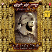 Chandi Di Vaar (Part - 2)
