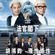 """Rationality and Sensibility (Theme from TV Drama """"OMG, Our Honour"""") - Hubert Wu"""