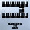 Piano Dreamers - Piano Dreamers Cover BIGBANG (Instrumental) обложка