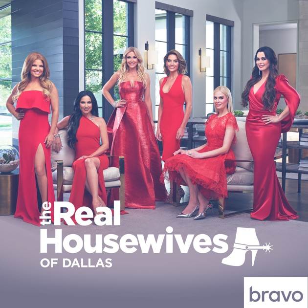 Your Amygdala Is Showing - The Real Housewives of Dallas