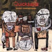 Quicksand - Brown Gargantuan
