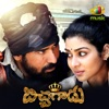 Bichagadu Original Motion Picture Soundtrack EP