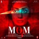 Mom (Tamil) [Original Motion Picture Soundtrack] - EP