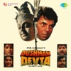 Dushman Devta (Original Motion Picture Soundtrack)
