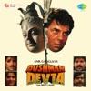 Dushman Devta (Original Motion Picture Soundtrack)