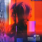 Rebel Love-PLS&TY