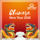 Chinese New Year 2018: Year of the Dog, Spring Festival, Oriental Celebration, Dance of Ancient Dragon, Traditional Parade