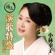 Sachiko Kobayashi - Omoidezake mp3