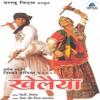 Khelaiya Non Stop Disco Dandia 2000