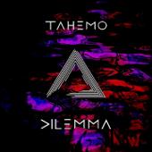 Танемо