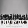 欅坂46 - Kazenifukaretemo (Special Edition) kunstwerk