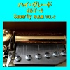 A Musical Box Rendition of High Grade Orgel Superfly, Vol. 2 ジャケット写真
