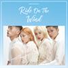 KARD 3rd Mini Album 'Ride on the Wind' - EP - KARD