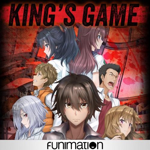 King's Game image