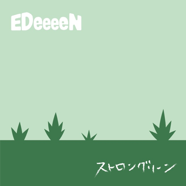 EDeeeeN