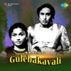 Gulebakavali (Original Motion Picture Soundtrack)
