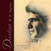 Dastan-Mohammad Reza Shajarian