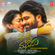 Padi Padi Leche Manasu (Original Motion Picture Soundtrack) - EP - Vishal Chandrashekar