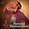 Parvathi Thanayudavo From Needi Naadhi Oke Katha Single