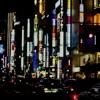 東京摩天楼 (feat. はなび) - Single ジャケット写真