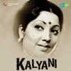 Kalyani (Original Motion Picture Soundtrack) - Single